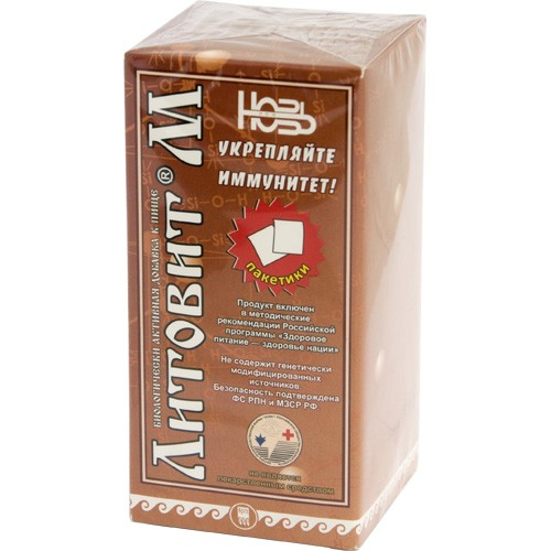 Цеолит природный в гранулах упаковка 100 грамм